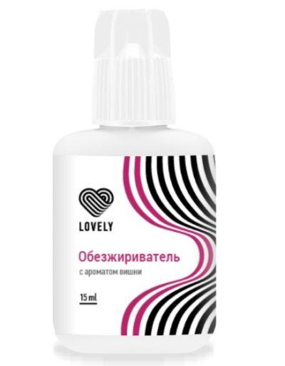 Обезжириватель Lovely с ароматом вишни (15 мл)