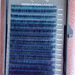 Ресницы Sharlis цветные (MIX)-2